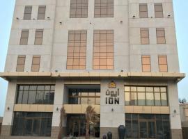 ION Hotel, hotel in Al Khobar