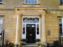 """Cotswold House Hotel and Spa - """"A Bespoke Hotel"""", hotel near Weston Park, Chipping Campden"""