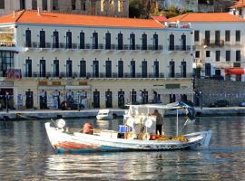 Aktaion City Hotel, ξενοδοχείο στο Γύθειο