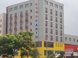 Wassamar Hotel, hotel in Addis Ababa