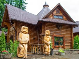 На Пеньках, отель в городе Яремче
