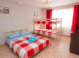 Apartment Titova 236/1, hotel in Novosibirsk