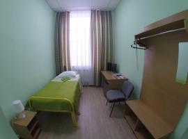 Bolshoy Ural na Malysheva Hotel, hotel in Yekaterinburg