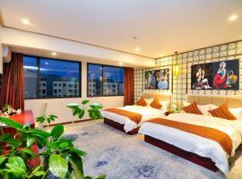 Dachanghang Hotel (Kunming Changshui International Airport), hôtel à Kunming près de: Aéroport international de Kunming Changshui - KMG