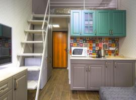 URoom ApartHotel, holiday rental sa Moscow
