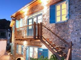 """Imagine Renting this Luxury Villa"" Troodos Mountains Home 119, hotel in Kalopanayiotis"