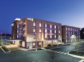 Home2 Suites Dover, hôtel à Dover