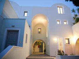 Atrium Villa, ξενοδοχείο κοντά σε Santorini Cable Car, Φηρά