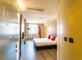 ibis Wenzhou University Hotel, hôtel à Wenzhou
