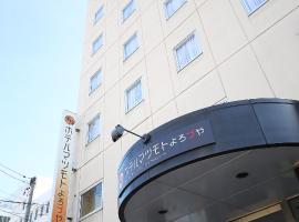 Hotel Matsumoto Yorozuya, hotel in Matsumoto