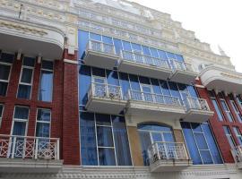 Hotel General, отель в Батуми