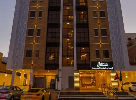 Medhal Hotel Apartments, serviced apartment in Jeddah
