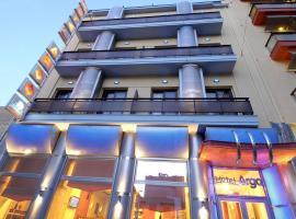 Argo Hotel Piraeus, hotel in Piraeus