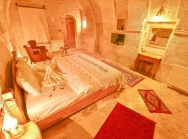 Mosaic Cave Hotel, отель в Гёреме