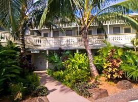 Kauai Palms Hotel, hotel in Lihue