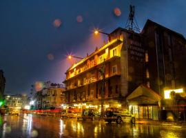Le Grand Mellis Hôtel & Spa, отель в Антананариву
