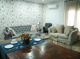 Alcazar de Baeza Centro Godoyes, apartamento en Baeza