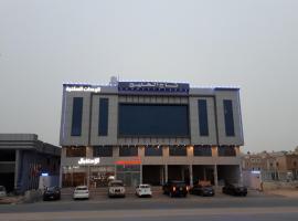 Gulf Crown For Residential Units, hotel em Dammam