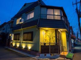 Residence inn Nicon, vila u gradu Kjoto