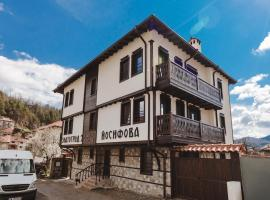 Zlatograd 2 Iosifova Guest House, hotel with parking in Zlatograd