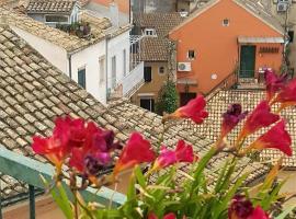 Roof Garden House, hotel near D.Solomos Museum, Corfu