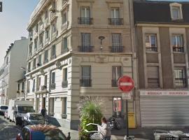 Chic apart in Paris, hotel near Saint-Denis-Université Metro Station, Saint-Denis
