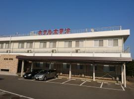 ホテル 太平洋、松茂町のホテル