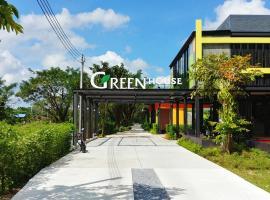 GREEN HOUSE Neo-Resotel, hotel in Nakhon Si Thammarat