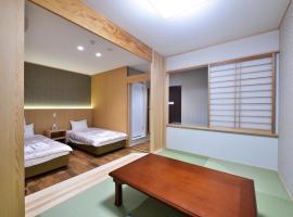 Hotel Hanakomichi, hotel low cost a Nara