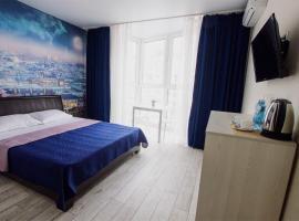 East Residence White, помешкання для відпустки у Києві