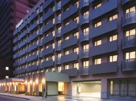 Hotel Hokke Club Hiroshima, hotel in Hiroshima
