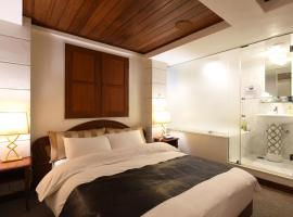 Goethe Hotel Omori, hotel near Shinigawa Aquarium, Tokyo