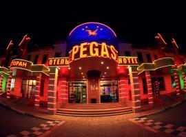 Отель Пегас, отель рядом с аэропортом Международный аэропорт Краснодар - KRR