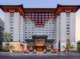 The Peninsula Beijing – hotel w Pekinie