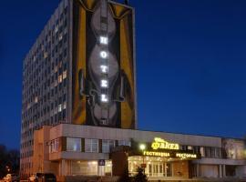 Гостиница Факел, отель в Оренбурге
