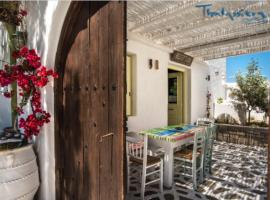 Thalassitra Private Pool Suites & Spa, hotel in Adamantas