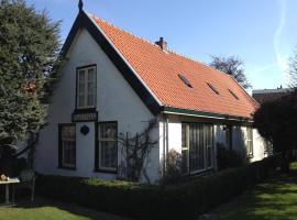 Vlasoven loft, hotel dicht bij: Nieuw Leeuwenhorst, Noordwijkerhout