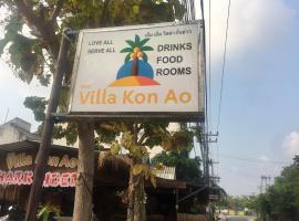 MM Villa Kon Ao, hostel in Ban Phe