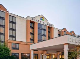 Hyatt Place Baton Rouge/I-10, hotel in Baton Rouge