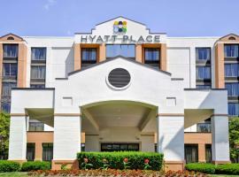 Hyatt Place Orlando Airport, hotel near Orlando International Airport - MCO, Orlando
