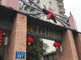 Guangzhou Baiming Fangyuan ApartHotel, apartment in Guangzhou