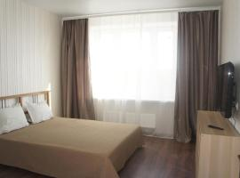 апартаменты в Домодедово, hotel near Domodedovo Train Station, Domodedovo