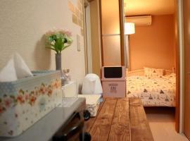 モリ デ ハウス  イン 神戸、神戸市のアパートメント