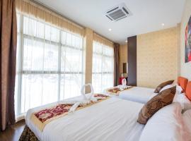 Hamilton Hotel Kajang, hotel din Kajang