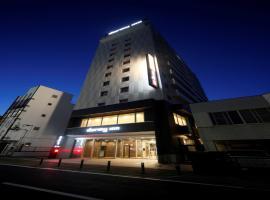 ドーミーイン本八戸、八戸市のホテル