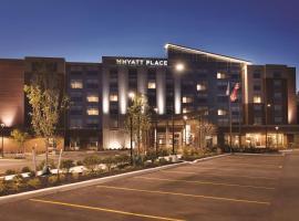 Hyatt Place Buffalo / Amherst, NY, hotel near Buffalo Niagara International Airport - BUF,