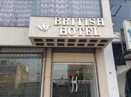 Premier Inn Grand Gulberg, hotel in Lahore