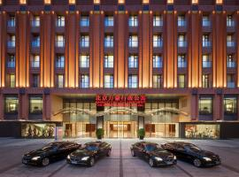 The Imperial Mansion, Beijing - Marriott Executive Apartments, hotel in Beijing