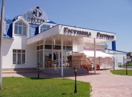 Sudarushka Hotel, hotel near Krasnodar International Airport - KRR, Krasnodar