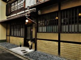 YUMEJI Vintage Villa, hotel near Kitano Tenmangu Shrine, Kyoto